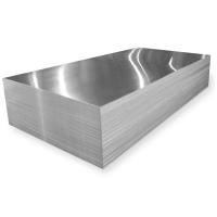 Лист алюминиевый 2.0x1200x3000 мм