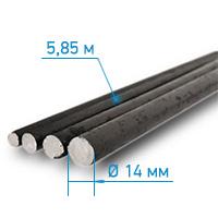 Арматура а1 14 мм (длина 5,85м)