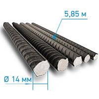 Арматура а3 14 мм (длина 5,85м)