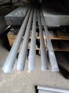 Уголок алюминиевый 20x20x1,2